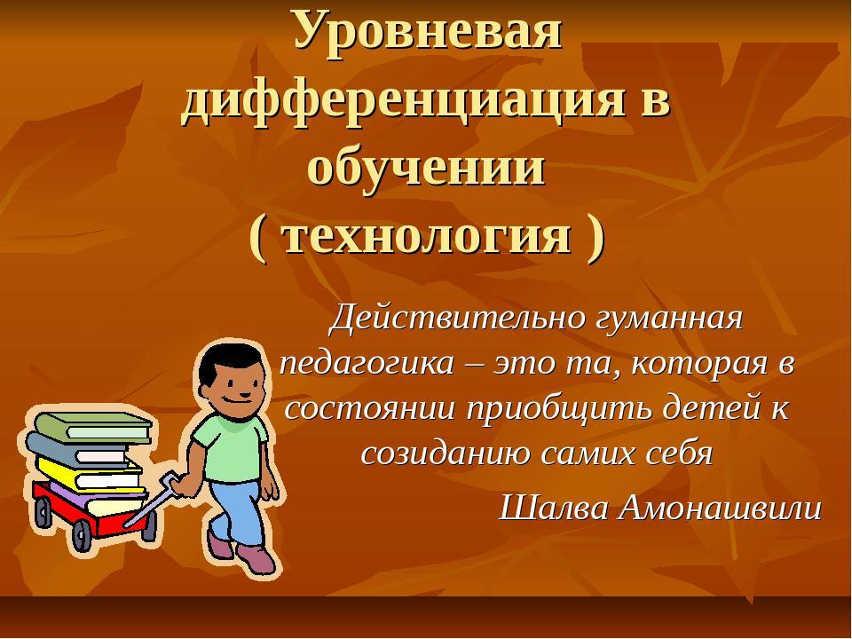 C:\Documents and Settings\User\Мои документы\сайт\611ff7b6483c3389916e8c0717a.jpg