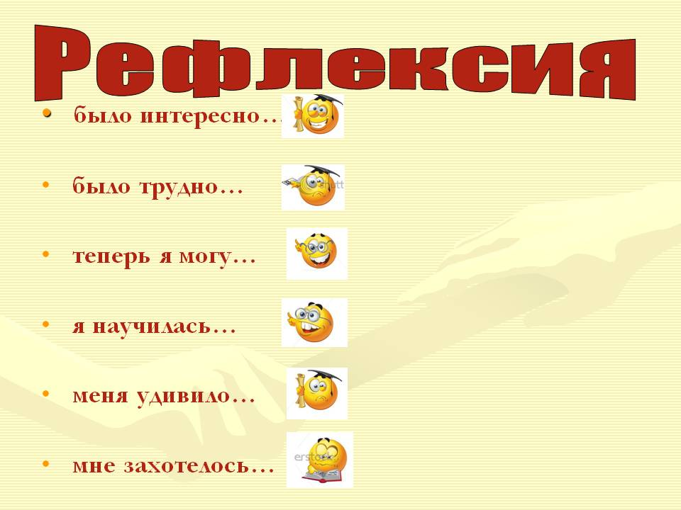 C:\Documents and Settings\User\Мои документы\сайт\0016-016-Refleksija.jpg