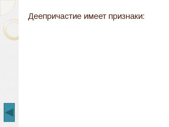 Думать - Читать - Печь Ткать - Смотреть- мазать думая читая смотря