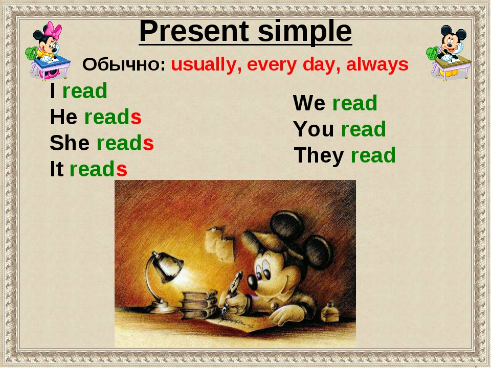 We read You read They read I read He reads She reads It reads Present simple...