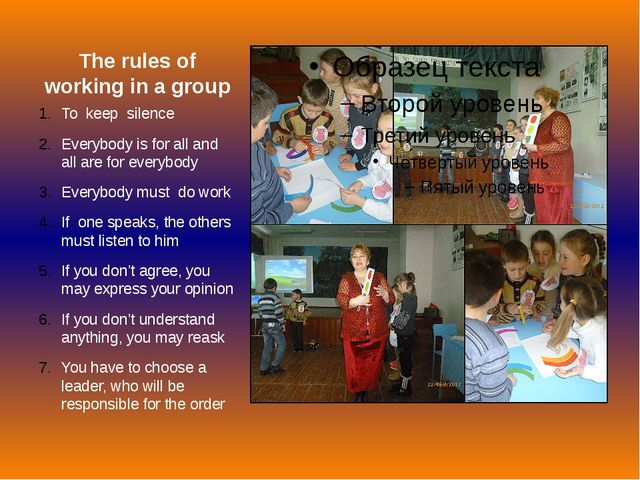 The rules of working in a group To keep silence Everybody is for all and all...