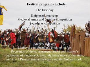 Festival programs include:  The first day Knights tournaments Medieval armo