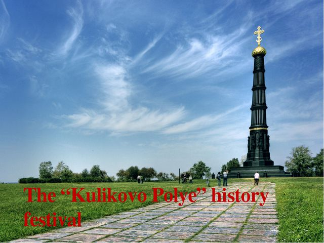 "The ""Kulikovo Polye"" history festival"
