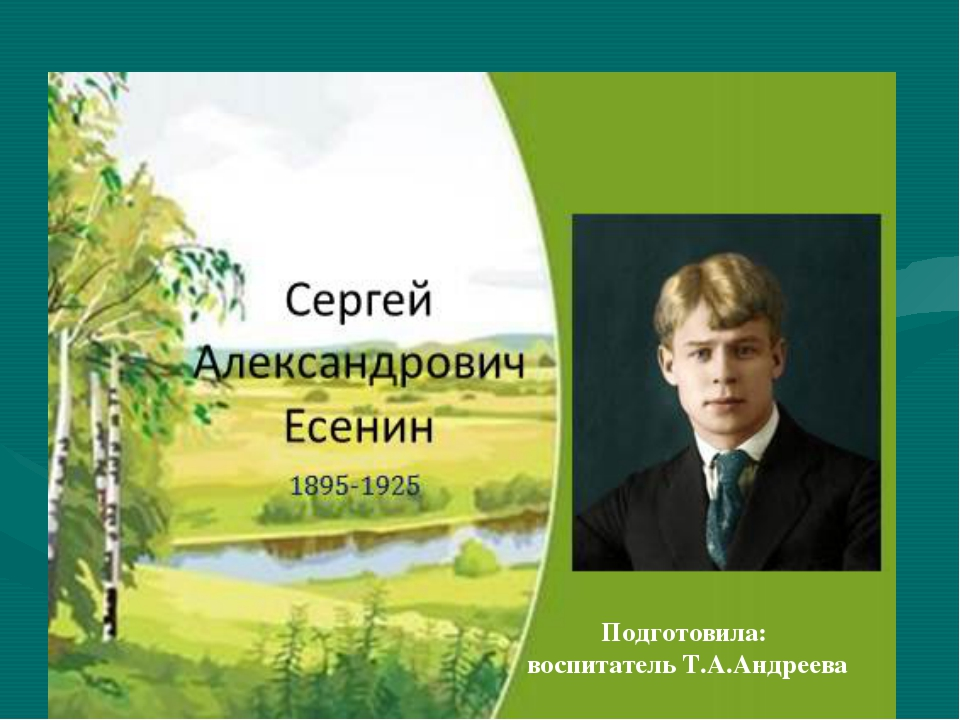 Подготовила: воспитатель Т.А.Андреева