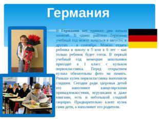 В Германии нет единого дня начала занятий. В одних районах Германии учебный г