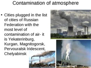 Contamination of atmosphere Cities plugged in the list of cities of Russian F