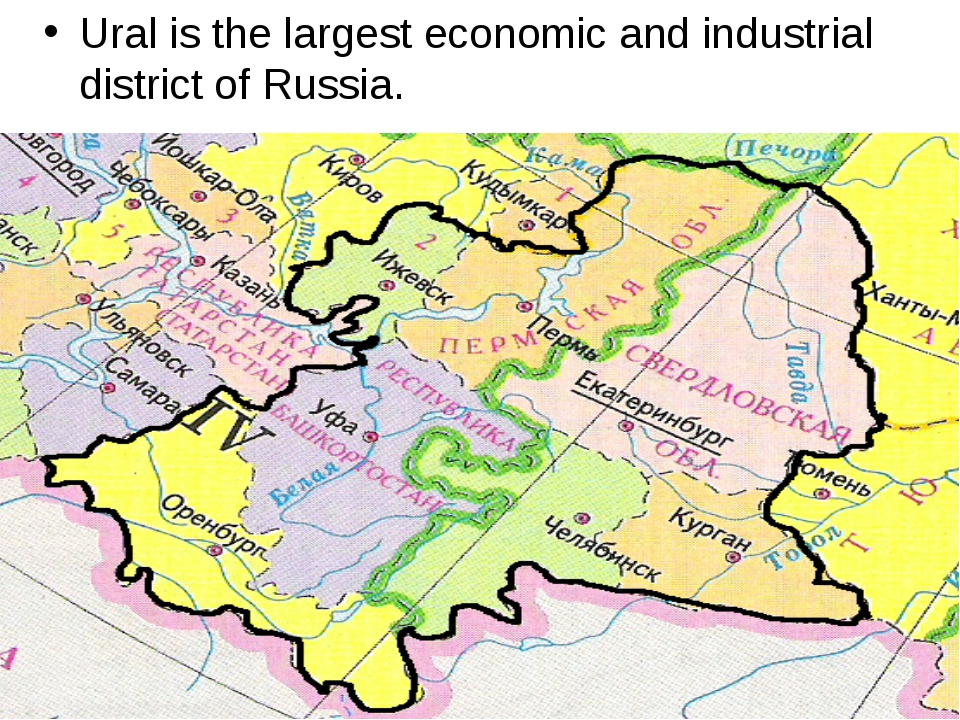 Ural is the largest economic and industrial district of Russia.