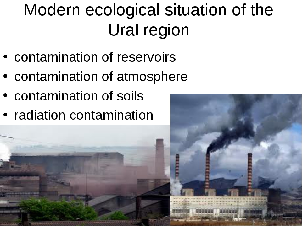 Modern ecological situation of the Ural region contamination of reservoirs co...
