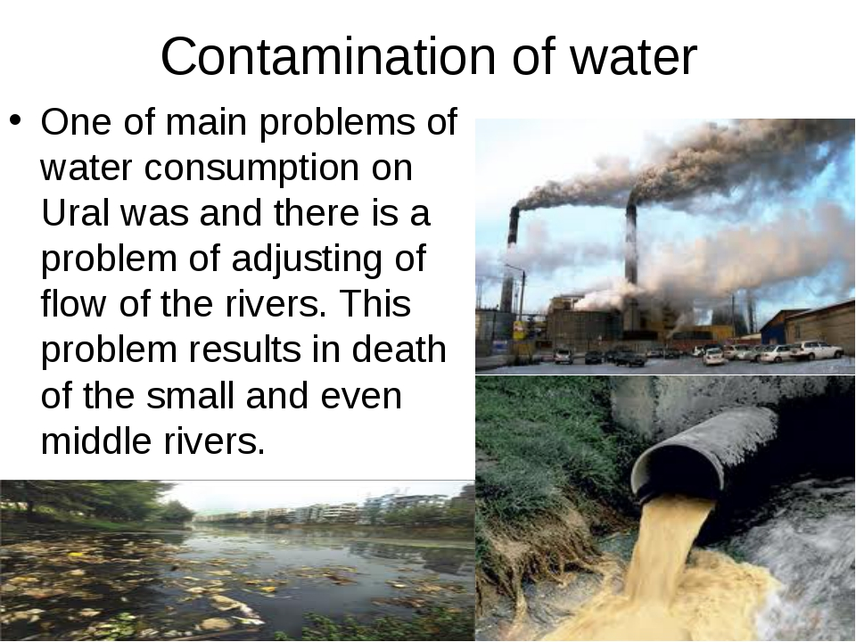 Contamination of water One of main problems of water consumption on Ural was...