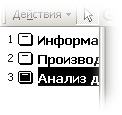 hello_html_f25c91a.jpg