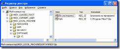 hello_html_m34843e69.png