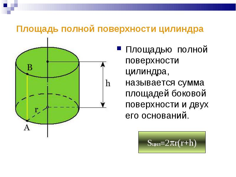 hello_html_m2a5c3fc2.jpg