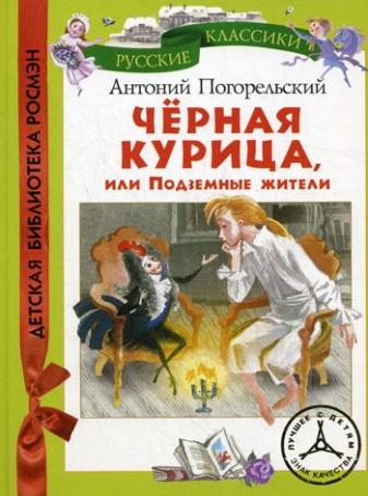 http://www.otoys.ru/picturesNew/book/b_978-5-353-05337-8_1.jpg