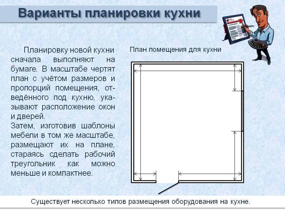 hello_html_175b300c.jpg