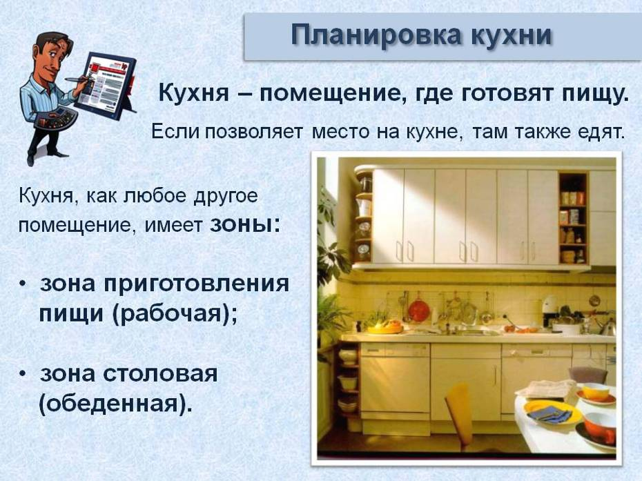 hello_html_6661102f.jpg