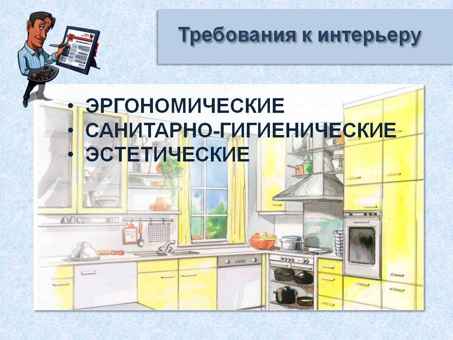 hello_html_6a236b75.jpg