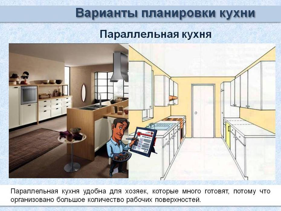 hello_html_713313c9.jpg