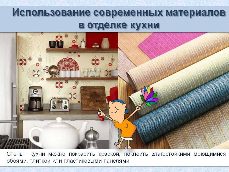 hello_html_79714f89.jpg
