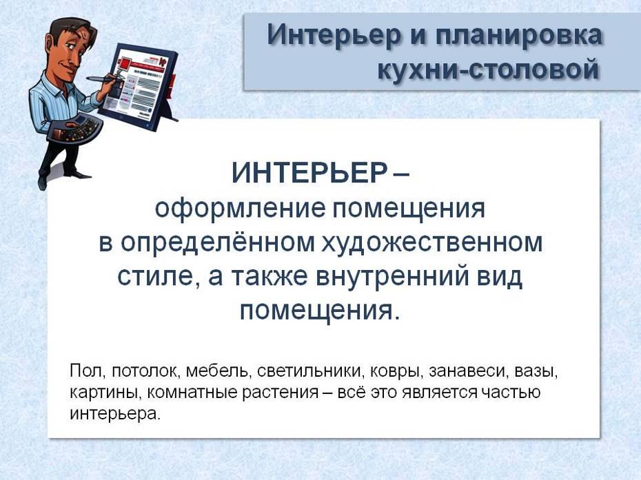 hello_html_m15679b73.jpg