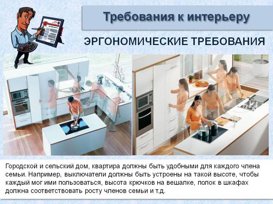 hello_html_m1bb62de7.jpg