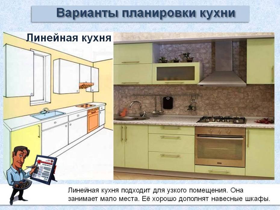 hello_html_m7d30b979.jpg