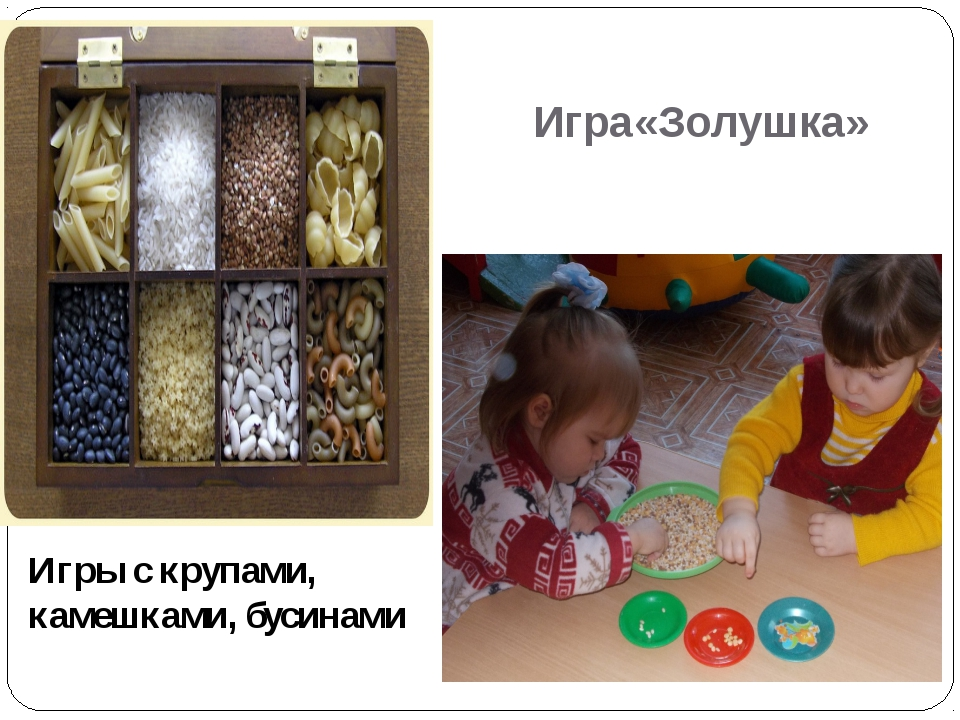 Открыток онлайн, картинки с крупами для детей в доу