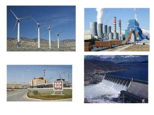 Устройство, преобразующее какую-либо энергию в электрическую, называется исто