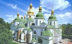 Картинки по запросу храм святой софии в киеве