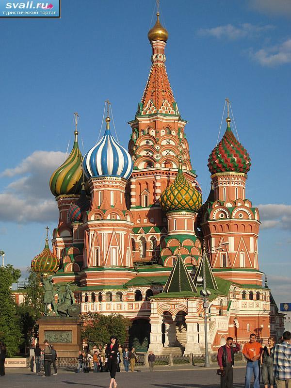 http://www.svali.ru/pic/pictures/73/r_p_424eebe5ca2ea61c94f92a15ee5f1ec2.jpg