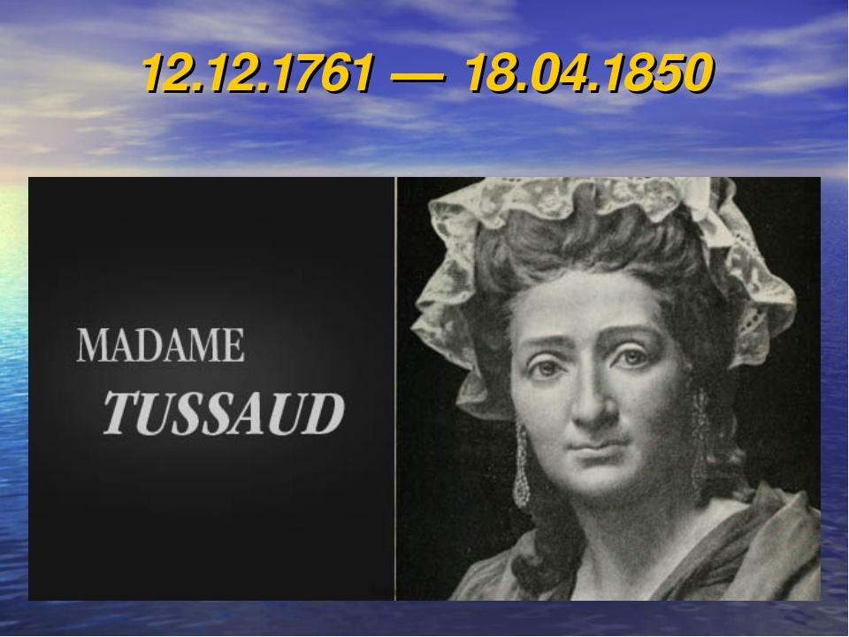 12.12.1761 — 18.04.1850