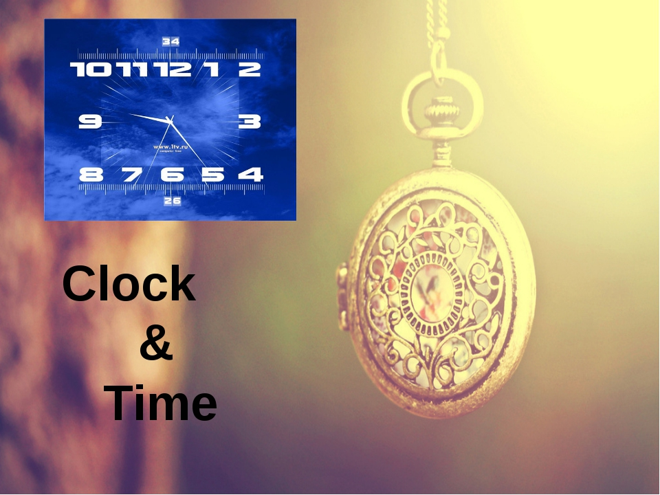 Сlock & Time