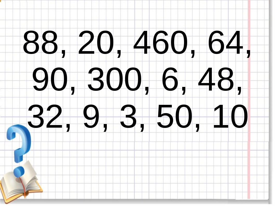 88, 20, 460, 64, 90, 300, 6, 48, 32, 9, 3, 50, 10