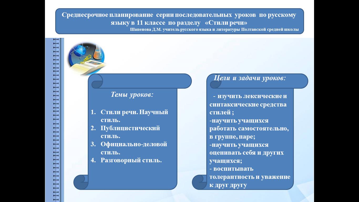hello_html_mc9a7d8f.png