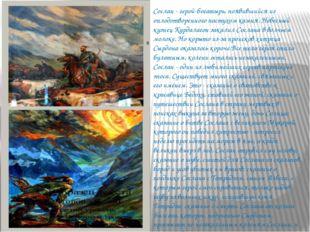 http://ds02.infourok.ru/uploads/ex/0c6f/00000c6e-1399c6bb/310/img8.jpg