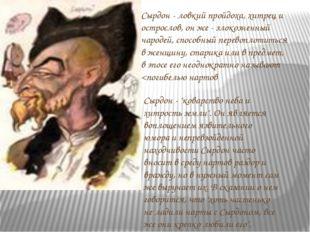 http://ds02.infourok.ru/uploads/ex/0c6f/00000c6e-1399c6bb/310/img10.jpg
