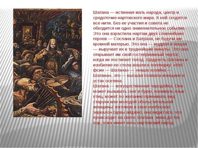 http://ds02.infourok.ru/uploads/ex/0c6f/00000c6e-1399c6bb/640/img7.jpg