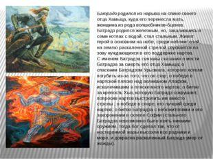 http://ds02.infourok.ru/uploads/ex/0c6f/00000c6e-1399c6bb/310/img9.jpg