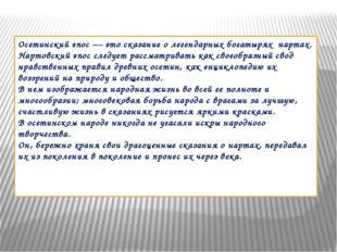 http://ds02.infourok.ru/uploads/ex/0c6f/00000c6e-1399c6bb/310/img2.jpg