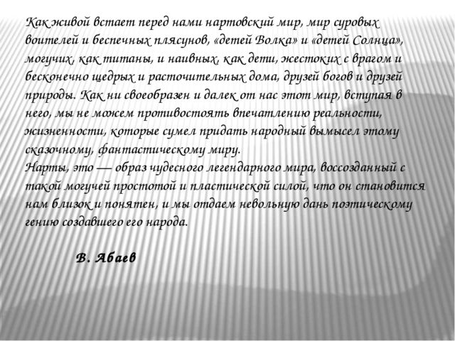 http://ds02.infourok.ru/uploads/ex/0c6f/00000c6e-1399c6bb/640/img13.jpg