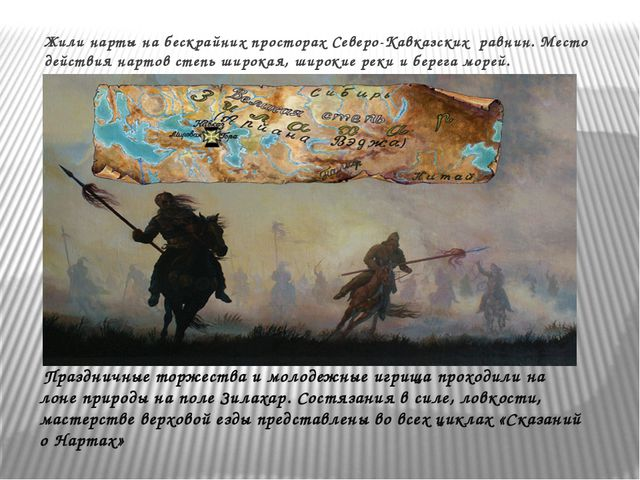 http://ds02.infourok.ru/uploads/ex/0c6f/00000c6e-1399c6bb/640/img3.jpg