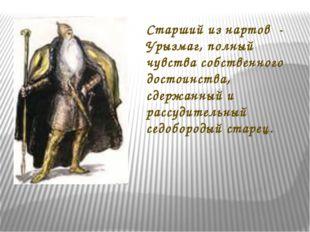 http://ds02.infourok.ru/uploads/ex/0c6f/00000c6e-1399c6bb/310/img6.jpg