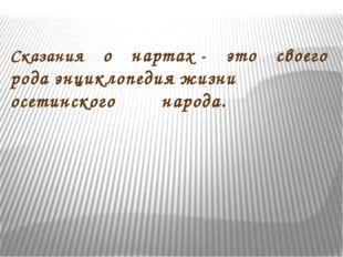 http://ds02.infourok.ru/uploads/ex/0c6f/00000c6e-1399c6bb/310/img1.jpg