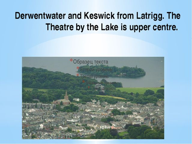 Derwentwater and Keswick from Latrigg. The Theatre by the Lake is upper centr...