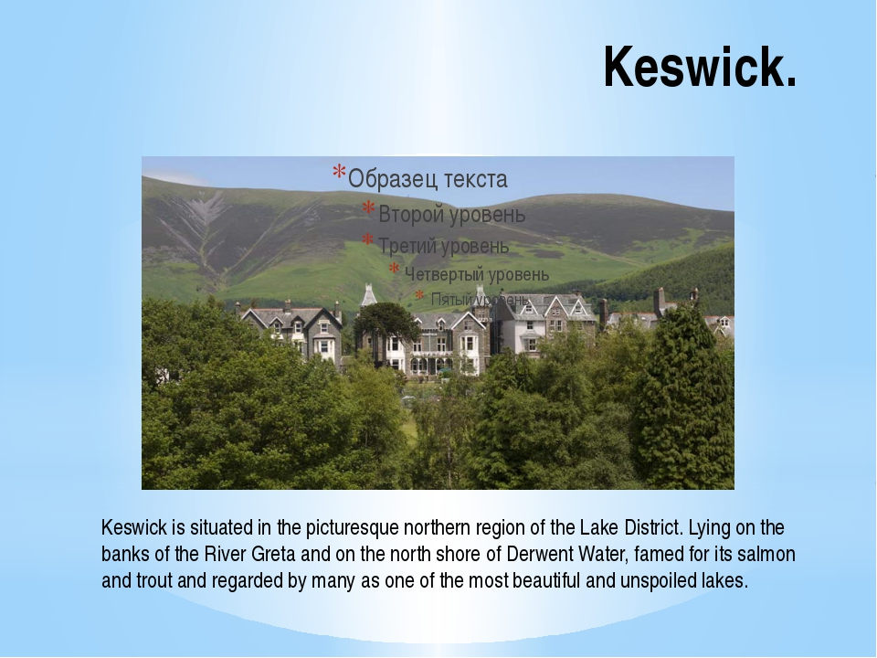 Keswick. Keswick is situated in the picturesque northern region of the Lake D...