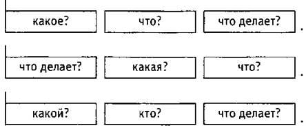 image78