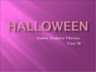 Student: Serdtseva Viktoriya. Class 7B .