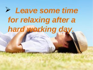 Leave some time for relaxing after a hard working day.