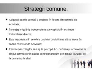 Strategii comune: Asigurați poziția corectă a copilului în fiecare din centre