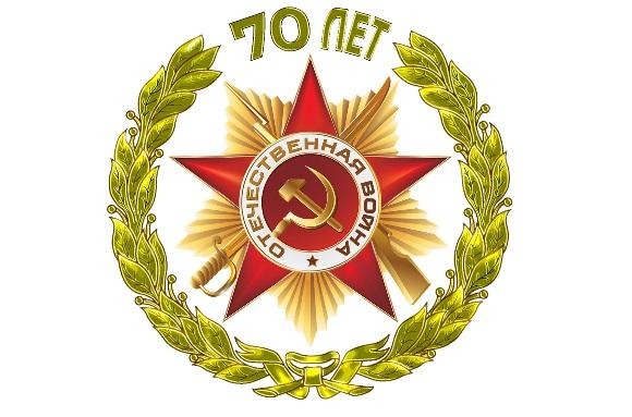 http://www.arhschool22.ru/documents/school_curriculum/70_let.jpg