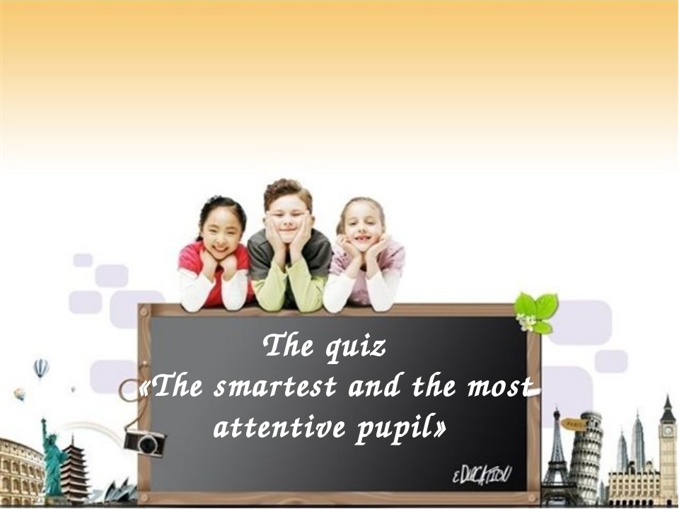 The quiz «The smartest and the most attentive pupil»